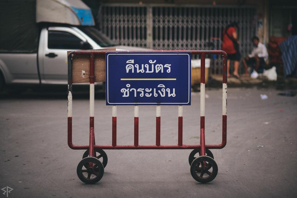 THAI_014